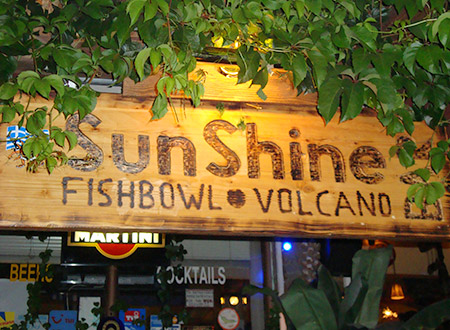 Cafe bar Sunshine